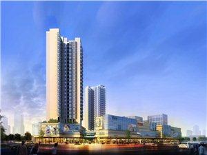 东山国际商业中心