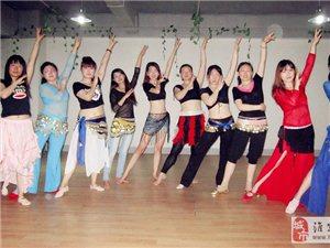 amelie國際舞蹈中心肚皮舞和爵士舞常年招生