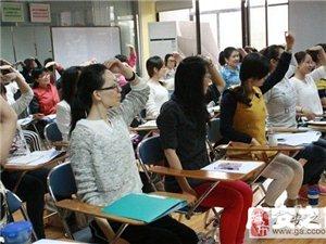 新思維英語教師培訓