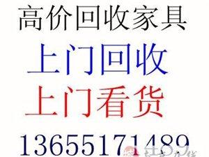 南京旧货家具回收南京二手家具回收南京办公家具回收