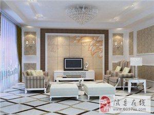 佛山陶瓷廠家直銷,主營地板磚·內墻磚