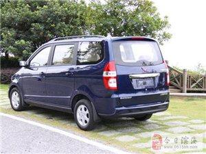 转让五菱宏光商务车8000元