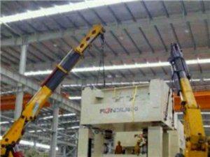 惠州最专业的设备搬迁公司为您服务