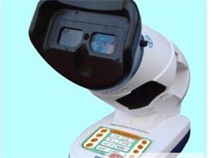 澳门威尼斯人在线娱乐眼博士三代弱视治疗仪