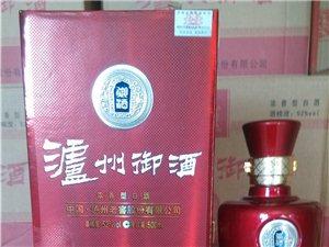 """""""泸州御酒"""""""