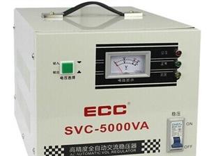 出售9.5成新的空调稳压器