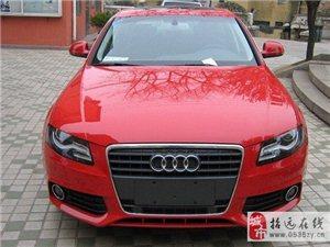 招远奥迪A4L售3万二手车18376629377出售