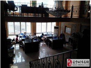 遂宁市船山区天峰街嘉禾派出所附近写字楼
