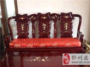 八件套红木沙发椅
