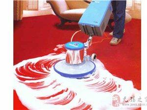 无锡天天保洁公司家庭开荒保洁地毯清洗价格实惠服务好