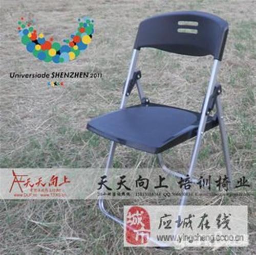 折疊椅會議辦公椅便攜戶外椅免安裝可定做廠家特價