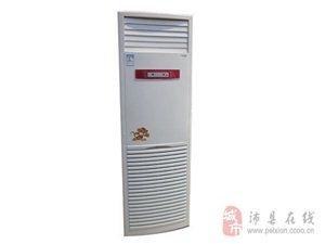 厂家直销:水温空调柜机850元起,型号齐全