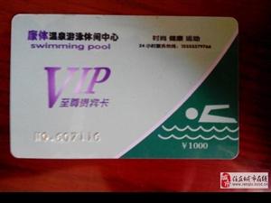 出售游泳卡,共有¥1000=25*40,一次未用。
