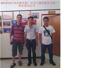 興義專業的婚慶禮儀公司,專業來自深圳