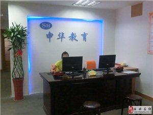 申華教育2015年7月中旬會計上崗證開課了