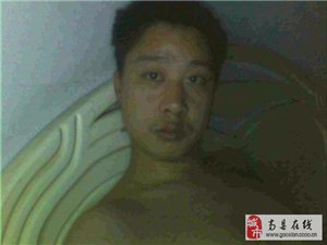 文江85年男