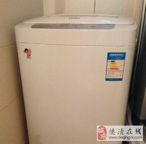 海尔全自动洗衣机 9成新 无划痕