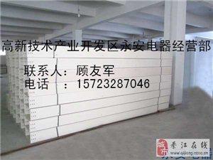 重庆桥架厂家批发