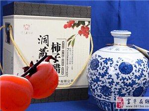 富平柿餅網推出豪華禮盒柿餅,定制從速