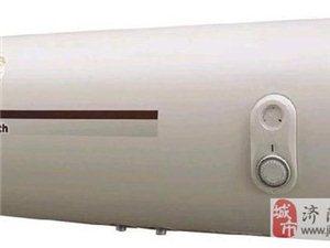 濟南萬豪燃氣灶、油煙機洗衣機、熱水器維修