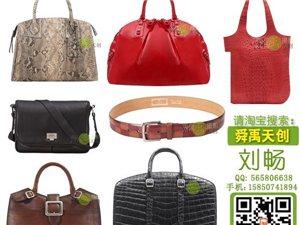 南京淘宝拍摄 商务摄影 广告片拍摄 画册拍照 杂志