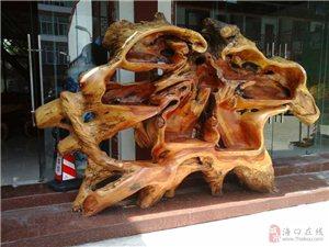 现有一批根雕工艺品低价处理