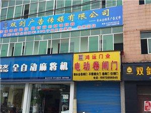 浠水出租车专业广告发布——双剑传媒