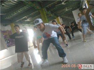 澄縣街舞二期招生