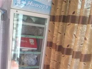 出售一个华洋牌冷藏展示柜