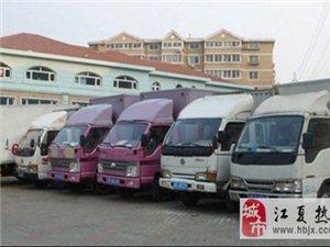 广州到上海一线车源。广州到上海回头车调车
