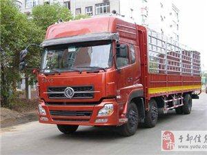 廣州到于都貨運部 物流公司