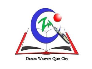 筑夢黔城教育,打造高品質教育的倡導者和領航者