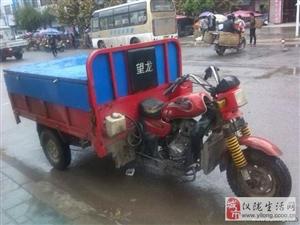 转一辆三轮摩托车