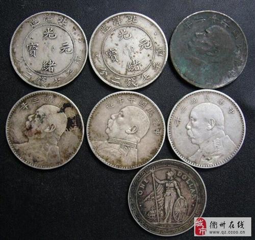 高价回收银币求购银元