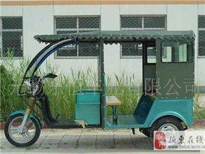 载人带棚电动三轮车出售