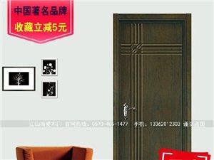 套裝室內臥室復合實木門免漆房間木門批發代理經銷