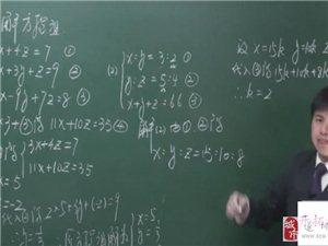 黄冈中学,北师大附中名师同步上课视频