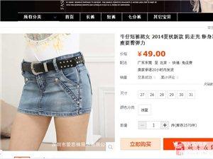 女式牛仔褲,時尚,流行,價格優惠,質量保證