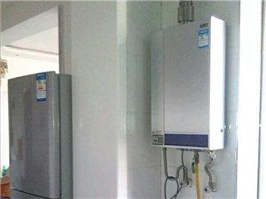 專修:燃氣熱水器、電熱水器、油煙機、燃氣灶、凈水機