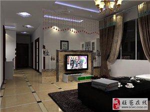 中联电脑培训