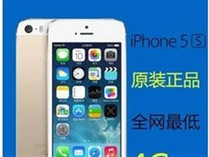 暑假促销Apple/苹果5S