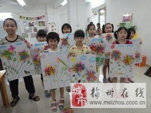 聚藝堂美術培訓中心