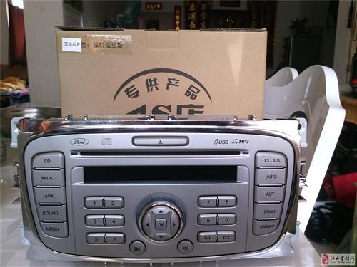 全新经典福克斯CD收音一体机
