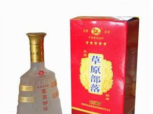 内蒙古康庄酒业诚招全国各省市县分销代理