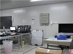 cts凯迪液晶电视工程机家用液晶电视批发