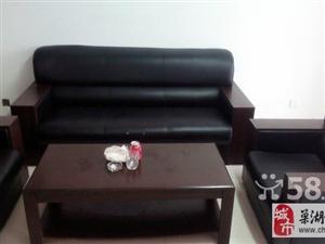 全新办公家具沙发茶几办公桌老板椅转让