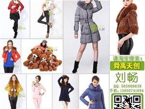 淘宝摄影男女秋冬服装鞋包帽子饰品拍摄网店模特拍照