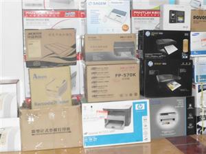 打印機、打印耗材批發