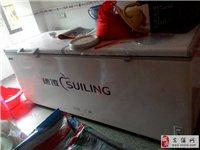 出售9成新穗凌冰柜BD-1000冰柜一台