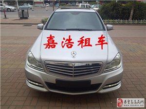 秦皇岛嘉浩租车机场接送0335-3991323